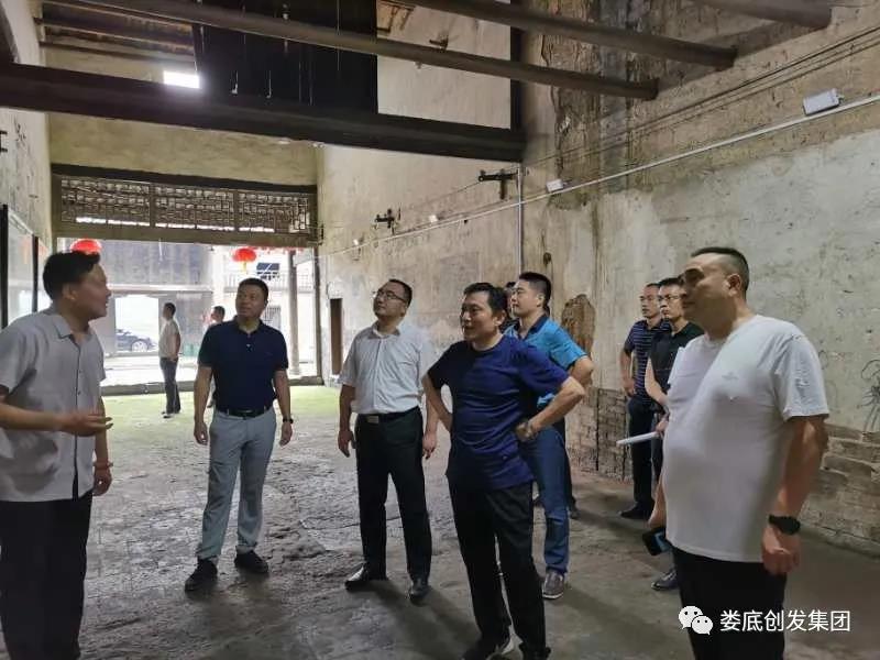 刘建一行调研零碳田园综合体项目