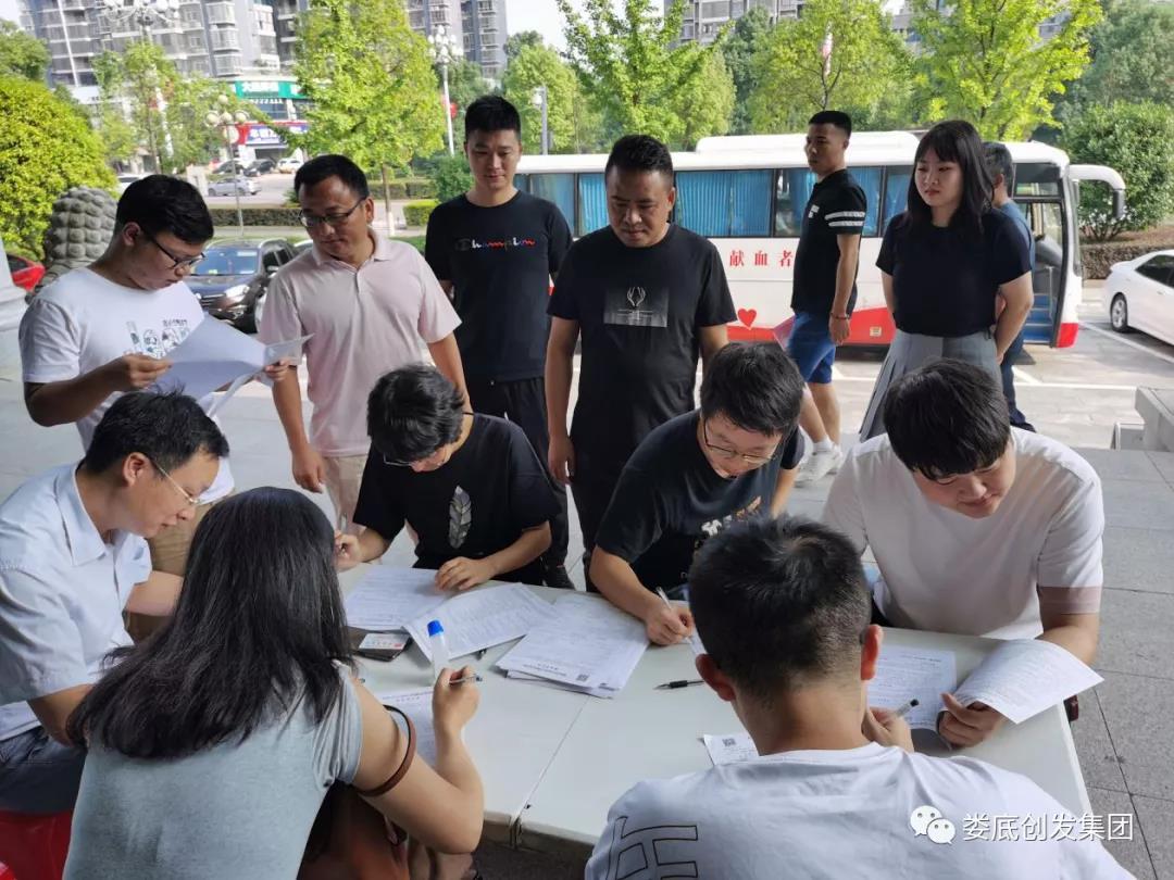 市创发北京快3形态走势图组织无偿献血活动